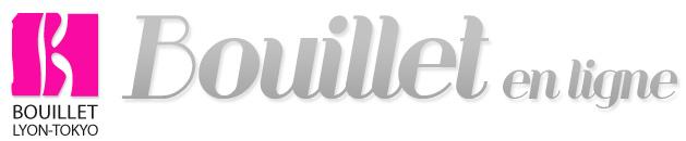 Logo Henri et Sebastien Bouillet