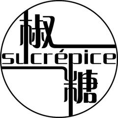Logo Sucrepice