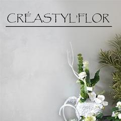 Logo Creastyl Flor
