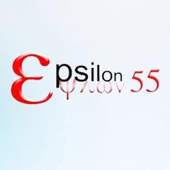 Logo Epsilon 55