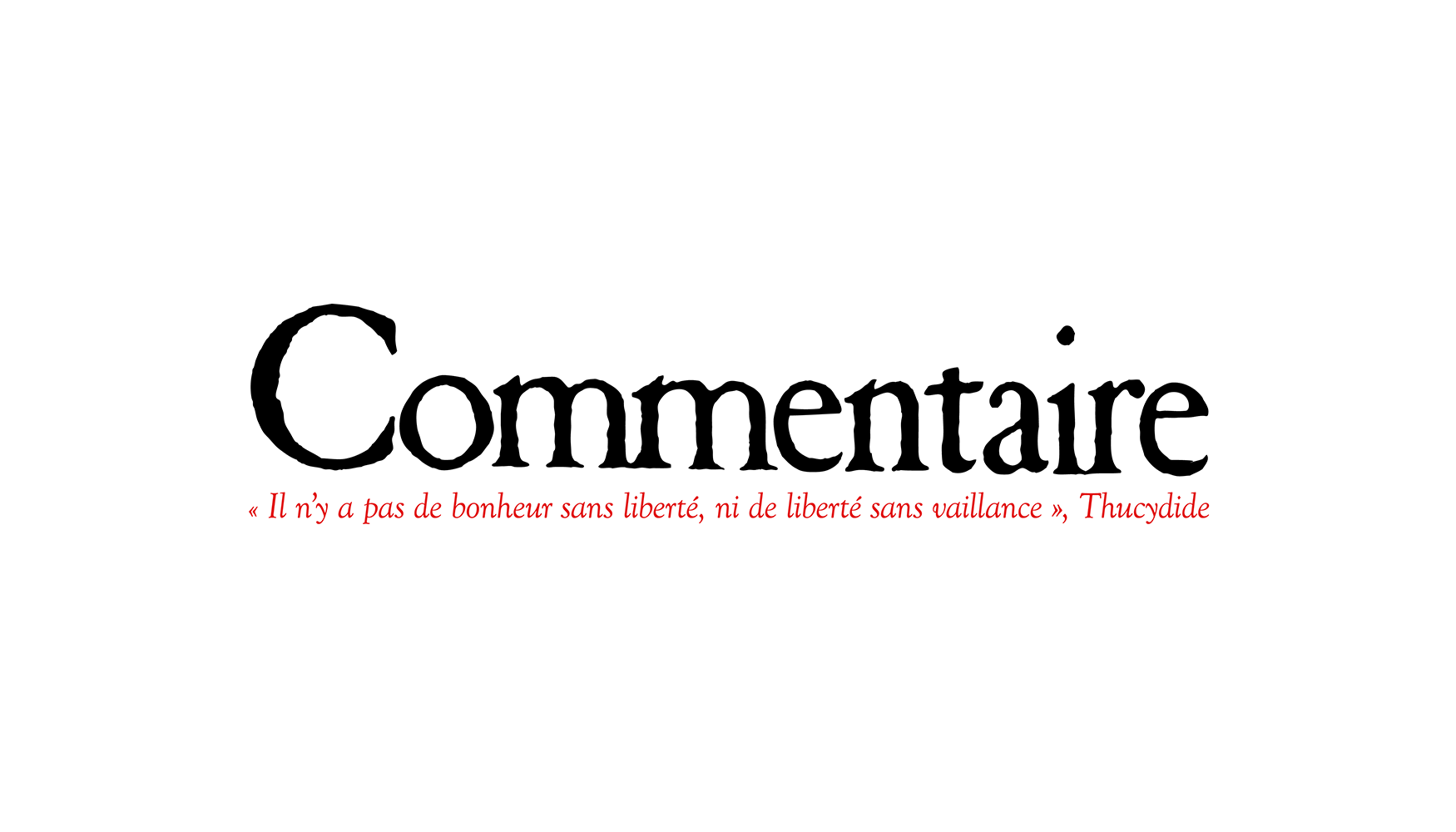 Logo Commentaire