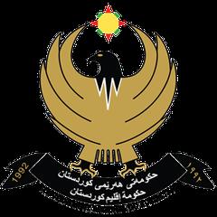 Logo Developpeur Web
