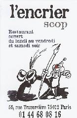Logo L'Encrier