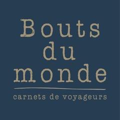 Logo Bouts du Monde Editions