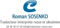 Logo Roman Sosenko