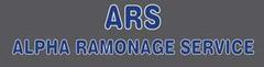 Logo Alpha Ramonage Service