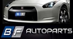 Logo Bf-Auto Parts