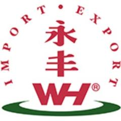 Logo Winhonco