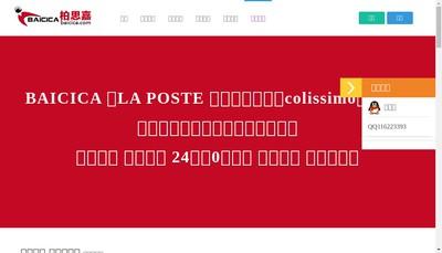 Site internet de Baicica