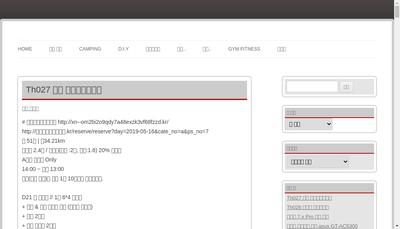 Site internet de Cromi