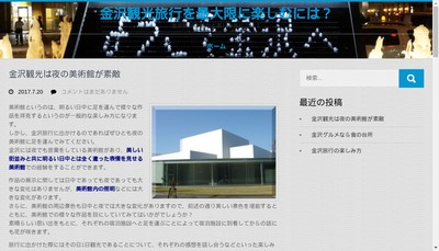 Site internet de Sport tracking system