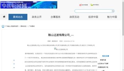 Site internet de Idp Developpement