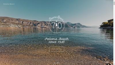 Site internet de Paloma Beach