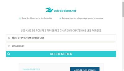 Site internet de Pompes Funebres Chardon SARL