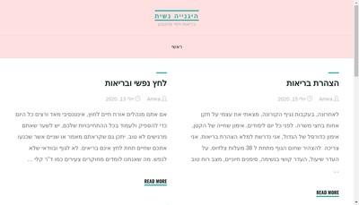 Site internet de Maket Info