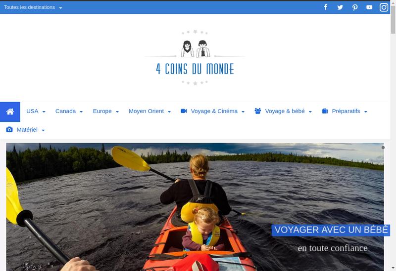 Capture d'écran du site de Bala Souvenirs