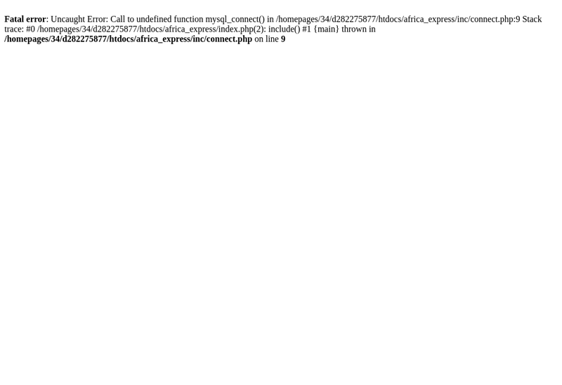 Capture d'écran du site de Africa Exress