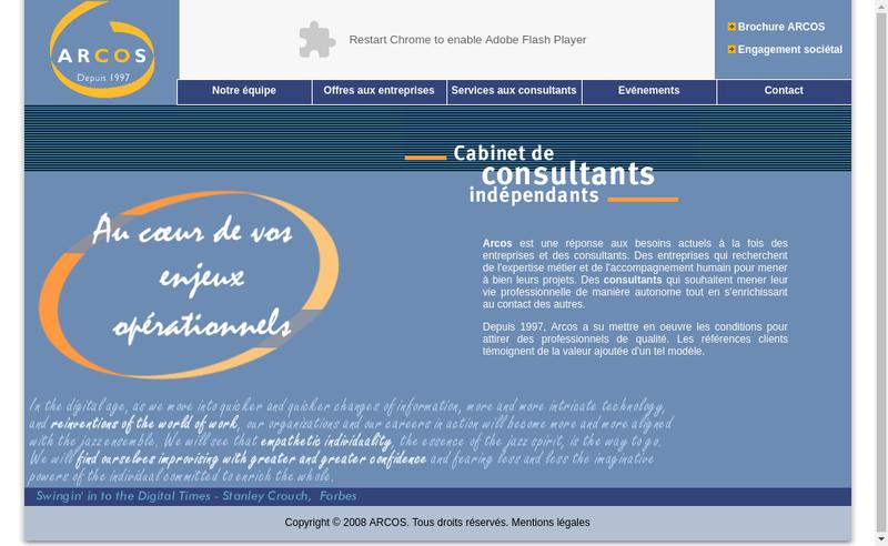Capture d'écran du site de Arcos
