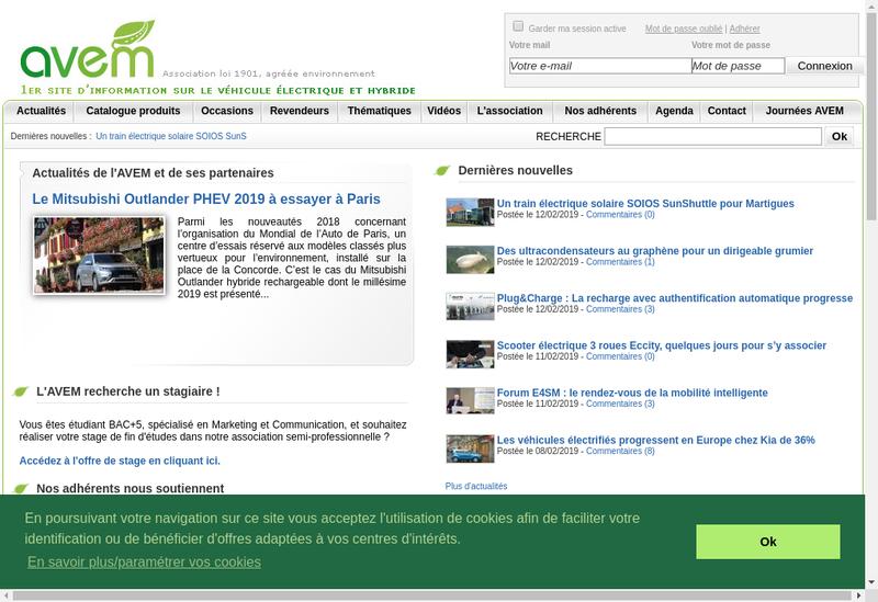 Capture d'écran du site de AVEM