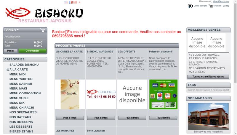 Capture d'écran du site de Bishoku