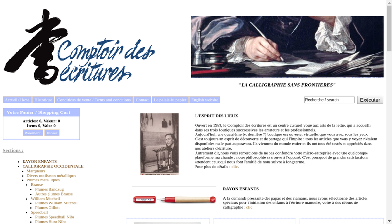 Capture d'écran du site de Galerie Quincampoix