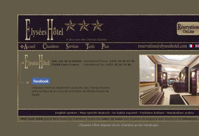 Capture d'écran du site de Societe Elysees Hotel