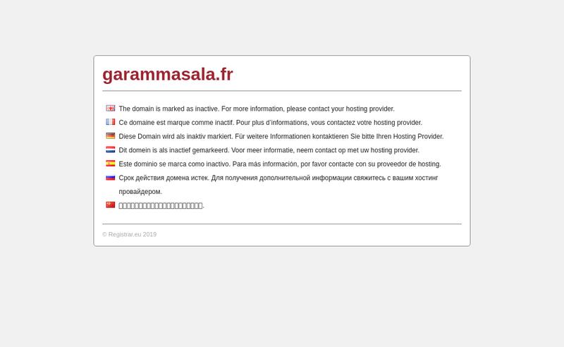 Capture d'écran du site de Garammasala