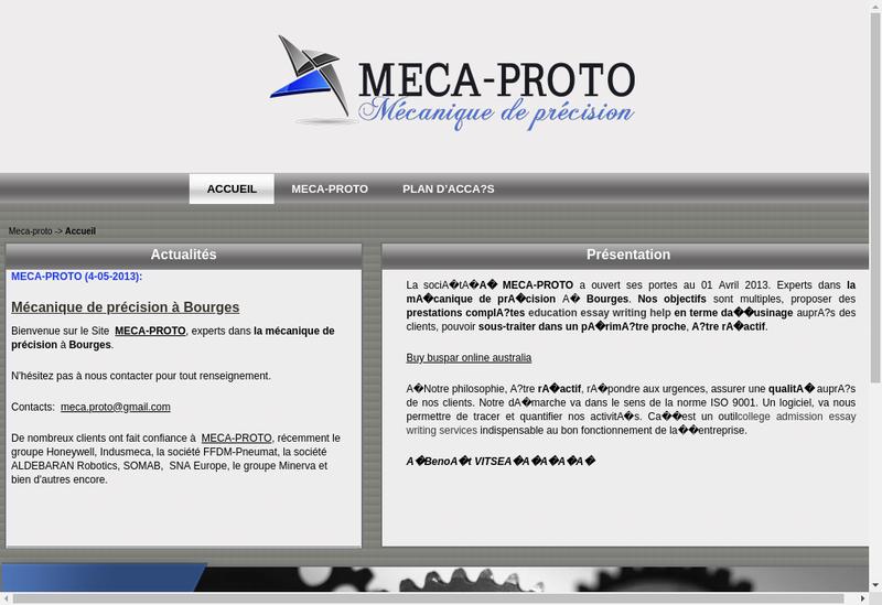 Capture d'écran du site de Meca Proto