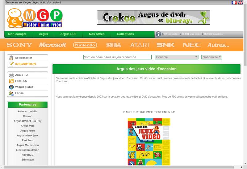 Capture d'écran du site de Mister Game Price