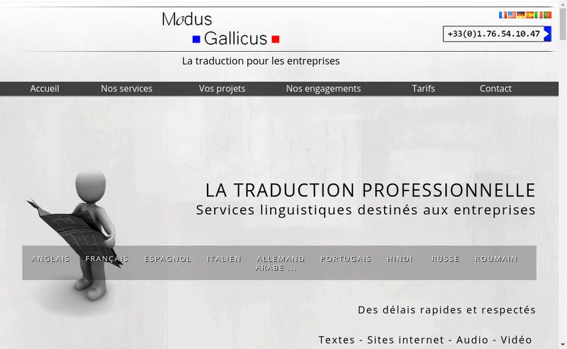 Capture d'écran du site de Modus Gallicus
