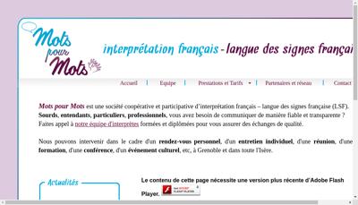 Capture d'écran du site de Mots Pour Mots
