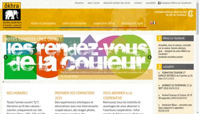 Capture d'écran du site de Okhra