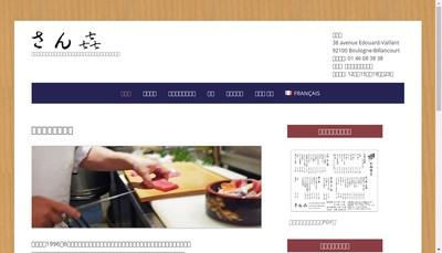 Site internet de Sanki