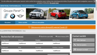Site internet de J Panel-J Panel SAS