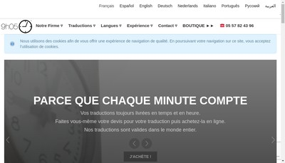 Site internet de 9H05 International