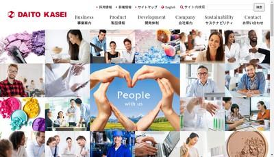 Site internet de Daito Kasei Europe SAS
