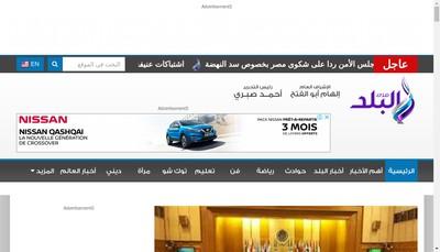 Site internet de El Balad