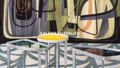 Site internet de Galerie Chevalier