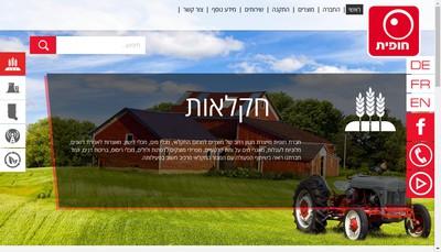 Site internet de Hofit