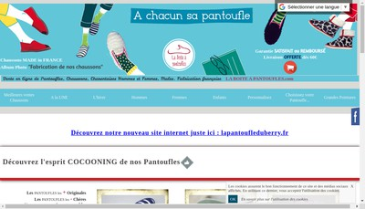 Site internet de La Pantoufle du Berry