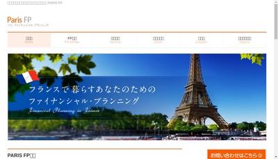 Site internet de Paris Fp