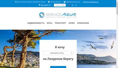 Site internet de Serviceazur