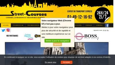 Site internet de Street Courses