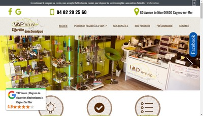 Site internet de Vap'House