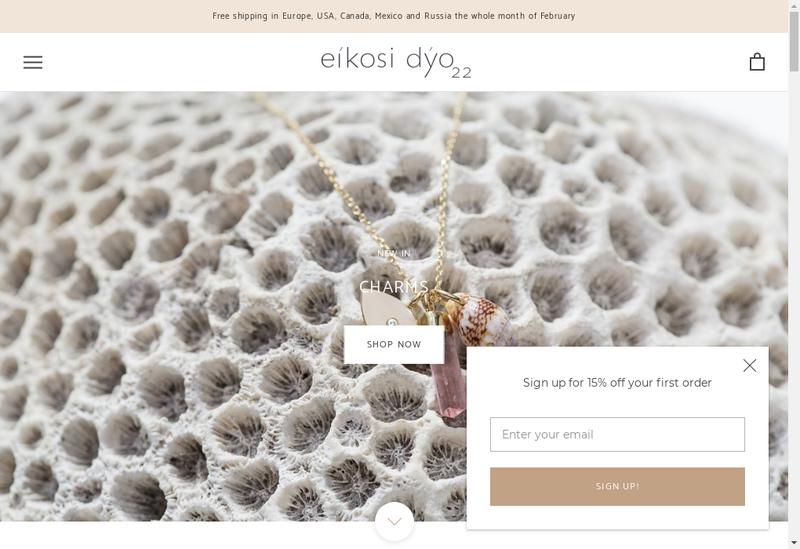 Capture d'écran du site de Eikosi Dyo