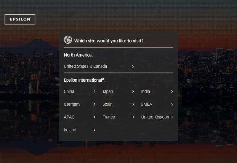 Capture d'écran du site de Epsilon Global Com