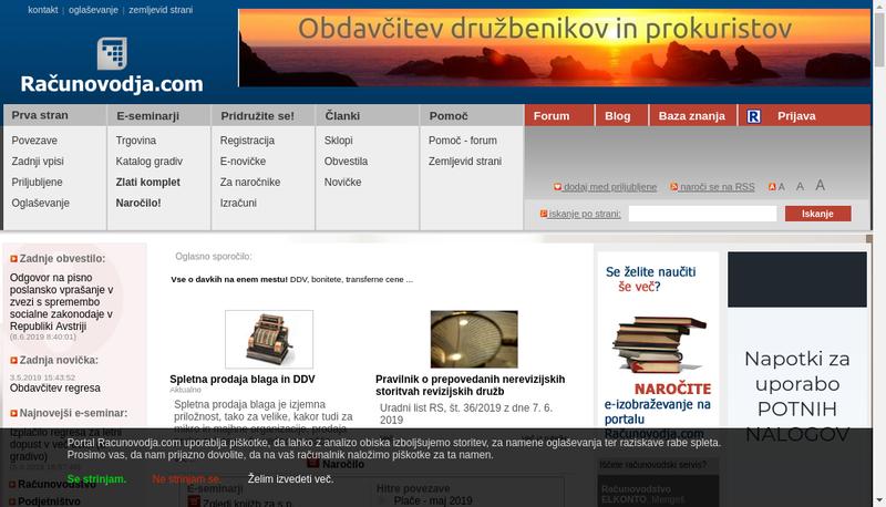 Capture d'écran du site de Lux Cars