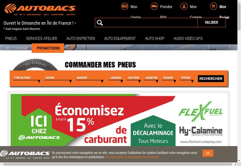 Capture d'écran du site de Autobacs