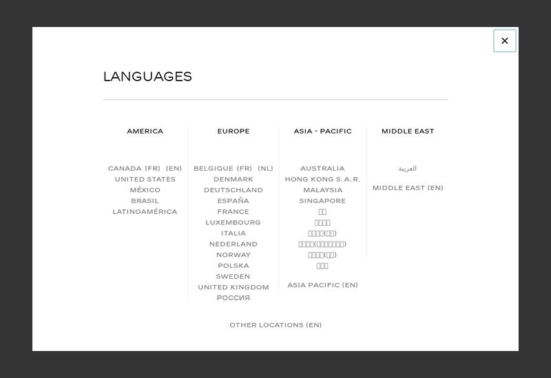Capture d'écran du site de Chanel Parfums Beaute