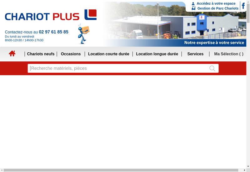 Capture d'écran du site de Ouest Atlantique Manutention